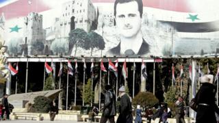 Esad Posteri