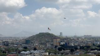 ;کابل