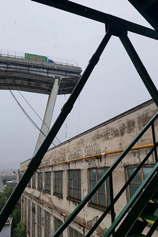 часть моста