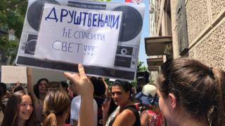 протест Прва гимназија