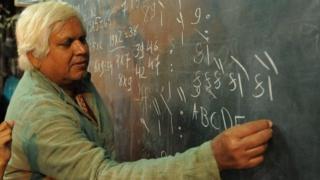 બોર્ડ પર ગુજરાતી મૂળાક્ષરો