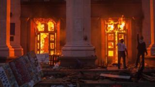 Пожар в Доме профсоюзов в Одессе 2 мая 2014 года