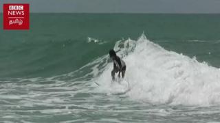 அறுகம்பே - இலங்கையிலுள்ள சர்ஃபிங் விளையாட்டின் சொர்கபுரி