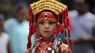 نیپال کماری