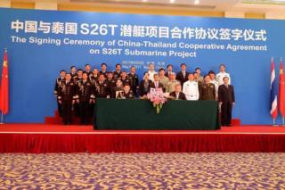 กองทัพไทยและผู้แทนจากรัฐบาลจีนร่วมเซ็นสัญญาจ้างสร้างเรือดำน้ำแล้ว