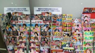 올림픽 기간 성인 잡지들이 일본 편의점 가판대에서 사라진다
