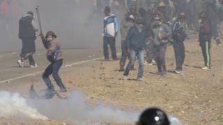 Протестующие шахтеры в Боливии