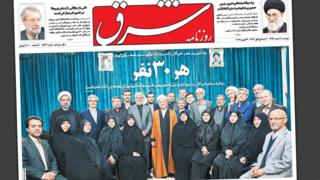 Front cover of Iranian Reformist newspaper Sharq saying that all 30 members of the reformist-backed list of candidates were elected. Tehran's consitituency sends 30 deputies to the 290-member parliament.