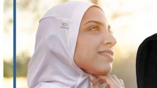 الإعلان التجاري المغربي للمنتج