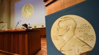 медаль Нобелевской премии в Нобелевском комитете