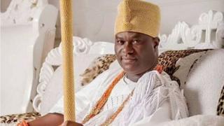 Ọọni ti Ife, Oba Adeyeye Ogunwusi