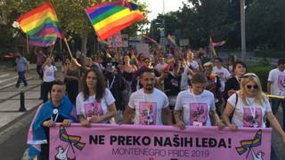 Crna Gora Povorka ponosa