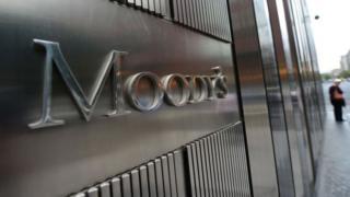 """Moody's Türkiye'nin kredi notu görünümünü """"negatif""""e indirdi, kredi notunu teyit etti"""