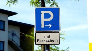 Указатель места парковки