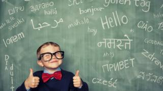 یادگیری زبان