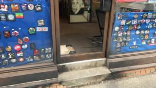 outside of shop