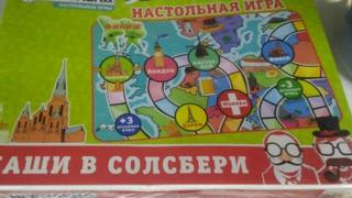 An image of the board game Our People in Salisbury