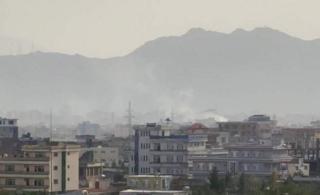 Ракетанын соккусунан кийин Кабулду түтүн каптады