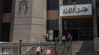 Un tribunal égyptien