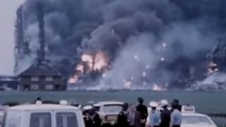 The explosion at the Nypro plant in Flixborough