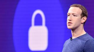 "Глава ""Фэйсбука"" Марк Цукерберг"
