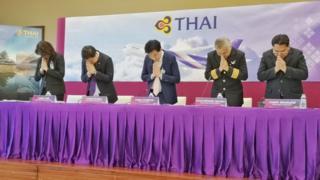การบินไทยขอโทษ