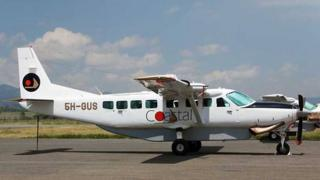 Tanzanie,Tanzania,Cessna,Coastal,accident,crash,avion