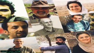 تکاپوی تازه جامعه مدنی: محاکمه بازداشت شدگان زیست محیطی علنی شود