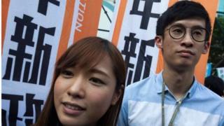 'Yan majalisar dokokin Hong Kong