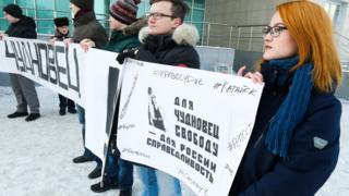 Акция в поддержку Евгении Чудновец