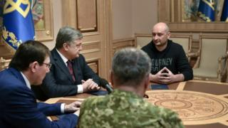 Ukraina, Poroshenko, Babchenko