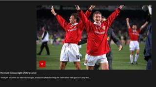 Manchester United website page
