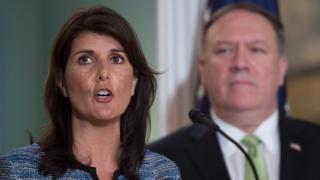 Никки Хейли объявила о решении США на совместной пресс-конференции с госсекретарем Майком Помпео