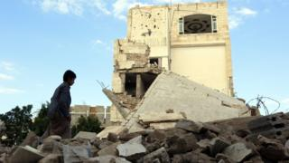 Aftermath of an air strike in Sanaa, 1 November 2018