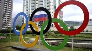 Michezo ya Olimpiki Rio De Janeiro