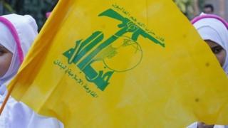 أمريكا تفرض عقوبات على عدد من كبار قيادات حزب الله اللبناني
