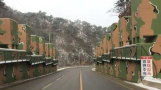 उत्तर कोरिया सीमा