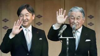เจ้าชายนารูฮิโตะ และสมเด็จพระจักรพรรดิอากิฮิโตะ