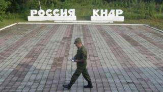 Граница между Россией и КНДР