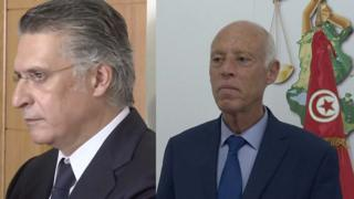 المرشحان التونسيان للانتخابات الرئاسية نبيل القروي وقيس سعيّد