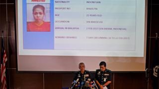 Следствие по делу смерти Ким Чон Нама