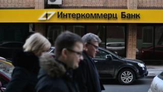 Банк Интеркоммерц