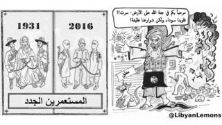 Cartoons by social media user @LibyanLemons
