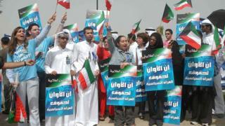 أقر البرلمان الكويتي عام 2005 تعديلا يمنح المرأة الكويتية حق التصويت والترشح في الانتخابات (صورة أرشيفية)