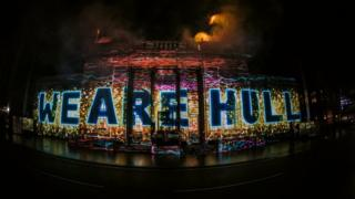 'We are Hull' projected onto a city centre building