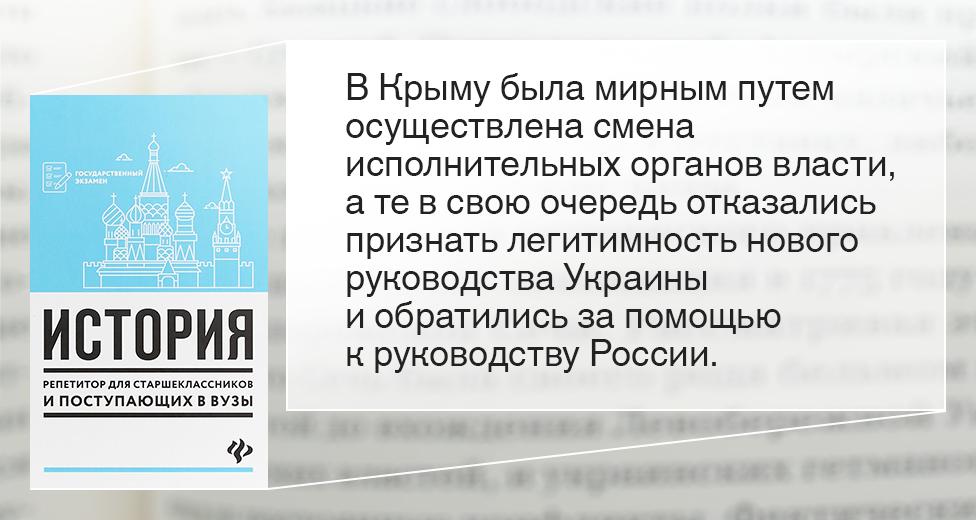 С.И. Самыгин, П. С. Самыгин, Касьянов В. В. История. Репетитор для старшеклассников и поступающих в вузы.
