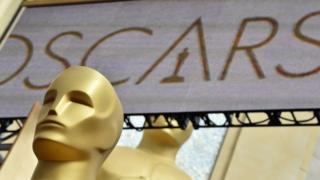 Oscars banner and trophy