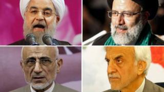Фото чотирьох кандидатів у президенти Ірану