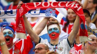 Los aficionados rusos están de enhorabuena.