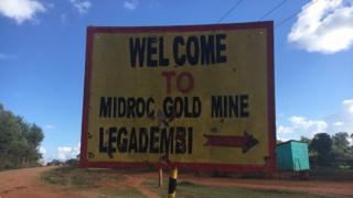 MIDROC miidhaa warshaan Lagadambii jiraatotarraan geessise haale